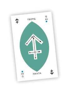 """Рунические Аромакарты """"Руны Удая"""" на сайте aromacards.ru"""