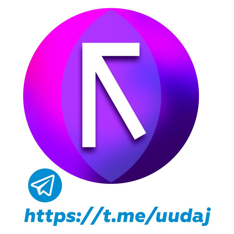 Телеграм-канал «Руны Удая»